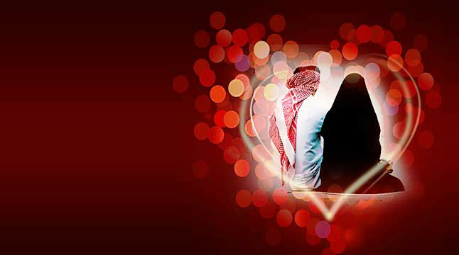 হাদীসের বর্ণনায় স্ত্রীকে ভালোবাসার উত্তম দৃষ্টান্ত